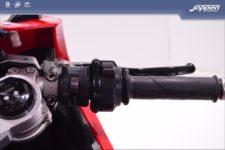 Ducati 959 Panigale 2017 rood - Supersport