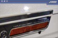 Harley-Davidson® FLHTCU Ultra Classic Electra Glide 2012 wit/parelmoer - Classic