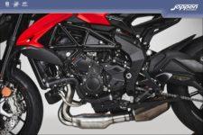 MV Agusta Dragster Rosso 2021 matt ago red - Naked