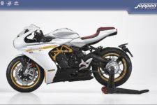 MV Agusta Superveloce S 2021 surreal white/matt gold - Supersport