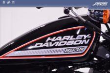 Harley-Davidson® XL883R Sportster Roadster 2005 zwart - Custom