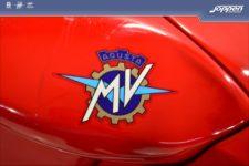 MV Agusta F4 312R 2007 rood/zilver - Supersport